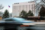 Вашингтондогу Россиянын элчилиги. Архив
