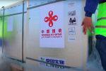 Коронавируска каршы эмдөө үчүн Кытай гуманитардык жардам катары берген 150 миң доза SinoPharm вакцинасы биринчи кимдерге сайылары айтылды.