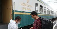 Проверка документов во время посадки граждан Узбекистана на поезд. Архивное фото