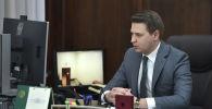 Первый вице-премьер-министр Кыргызской Республики Артем Новиков