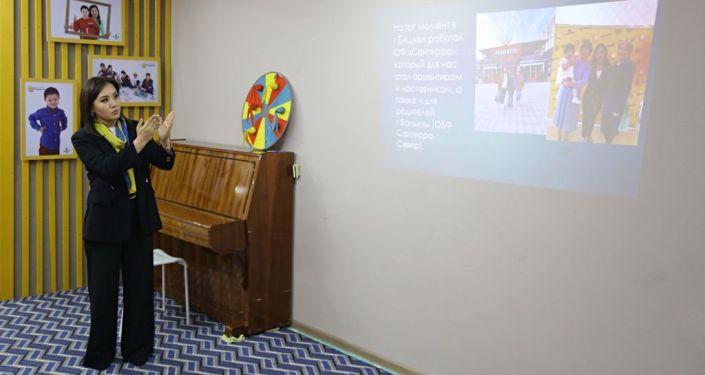 Церемония открытия Центра для детей с синдромом Дауна в Оше. 20 марта 2021 года