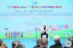 По случаю праздника Нооруз в Секретариате Шанхайской организации сотрудничества прошли праздничные мероприятия