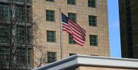 Государственный флаг США у американского посольства в Москве. Архивное фото