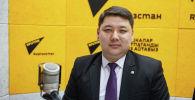 Главный специалист органа пробации Октябрьского района Бишкека Толубай Джакишев на радио Sputnik Кыргызстан