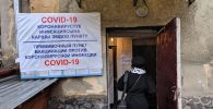 Прививочный пункт вакцинации против коронавируса в Бишкеке. Архивное фото