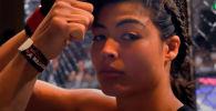Один из поединков американского турнира Combat Night Pro 20 завершился курьезным моментом — в зале погас свет, когда боец ММА нокаутировала соперницу.