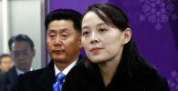 Түндүк Корея лидеринин карындашы Ким Ё Чжон. Архив