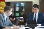 Премьер-министр КР Улукбек Марипов провел совещание по эпидемиологической ситуации в республике по коронавирусной инфекции