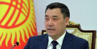 Кыргызстандын президенти Садыр Жапаров. Архивное фото