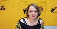 Руководитель мастерской изобразительного творчества Екатерина Гуляева на радио Sputnik Кыргызстан