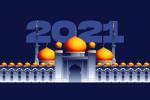 Календарь орозо-2021