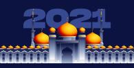 2021-жылдын орозо календары