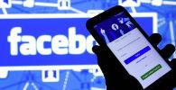 Приложение социальной сети Facebook в мобильном телефоне.