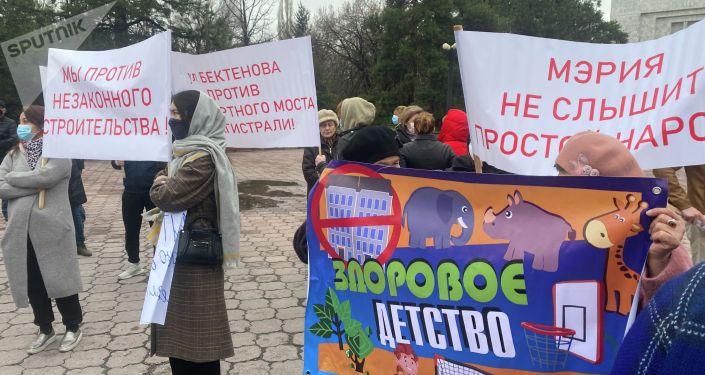 Участники митинга у здания правительства в Бишкеке. 05 апреля 2021 года