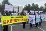 Участники митинга у здания правительства в Бишкеке.