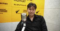 Шеф-повар Бексултан Асанбеков на радио Sputnik Кыргызстан