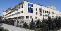Здание академии государственного управления при президенте Кыргызстана. Архивное фото