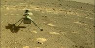 Марстагы Ingenuity тик учагы