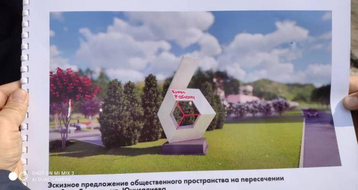На пересечении улиц Сухэ Батора и Юнусалиева в Бишкеке скоро построят новую зеленую зону для отдыха горожан