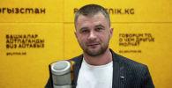 Технический директор компании — официального представителя нескольких автобрендов в Кыргызстане Алексей Шацкий