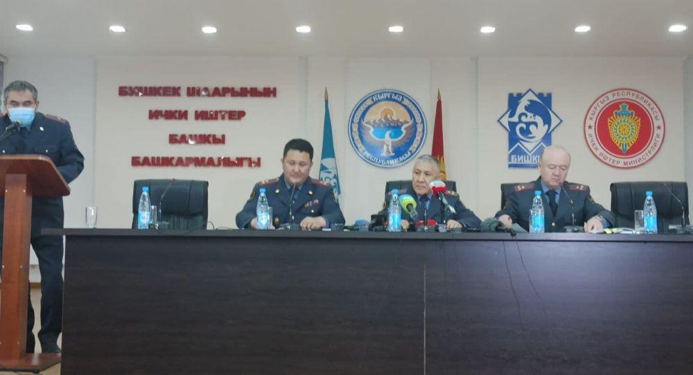 Бишкек милициясынын башчысы Бакыт Матмусаев (ортодо)