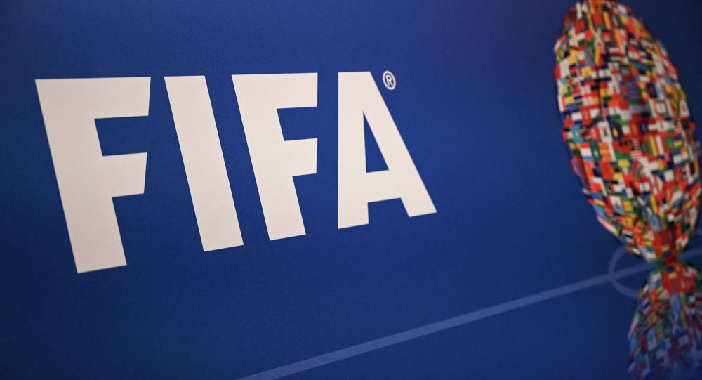 Дүйнөлүк футбол уюмунун (ФИФА) логотиби. Архив