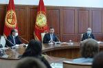 Президент Садыр Жапаров бардык облустардын саламаттык сактоо мекемелеринин жетекчилерин чогултуп, эпидемиологиялык кырдаал жана аны жакшыртуу боюнча маселени талкуулады