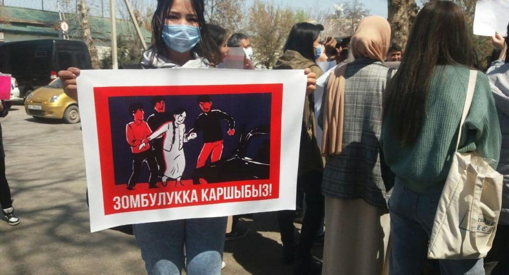 Митинг из-за резонансного убийства похищенной Айзады в Оше