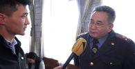 Корреспондент Sputnik Кыргызстан задал вопросы заместителю министра внутренних дел Эркебеку Аширходжаеву и главе ГУВД Бакыту Матмусаеву о гибели Айзады Канатбековой.