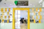 новый центр обслуживания населения в Бишкеке