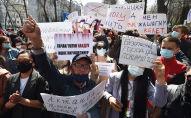 Участники митинга возле Министерства внутренних дел в Бишкеке, после похищения и убийства Айзады Канатбековой. Архивное фото