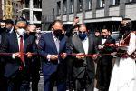 Бишкекте Кыргызстандын дзюдо академиясы ачылышы