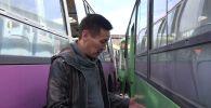 """Бишкек мэриясы борбор калаадагы автобустар тууралуу толук маалымат берип, """"Бишкек жүргүнчүлөр автотранспорт ишканасынын автопаркын көрсөттү."""