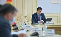 Премьер-министр Кыргызской Республики Улукбек Марипов провел совещание по вопросу снижения цен на авиабилеты и реализации проекта Путешествий без COVID.
