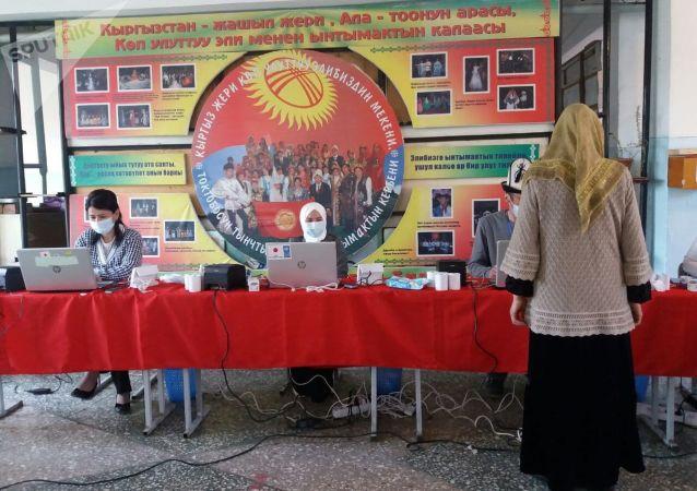 Избиратели голосуют на одном из избирательных участков в городе Ош во время выборов в местные кенеши и референдум по проекту новой Конституции в Кыргызстане