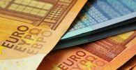 Евро банкноталары. Архив