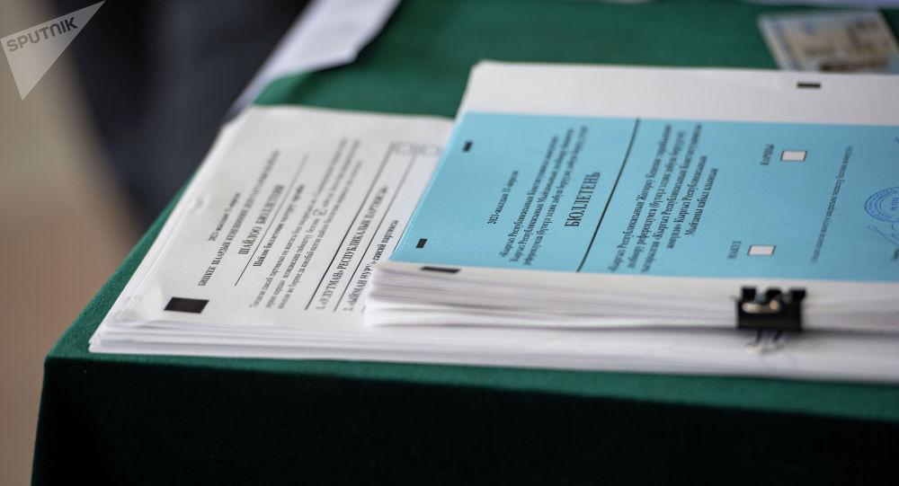 Бюллетени на избирательном участке во время выборов в местные кенеши и референдум по проекту новой Конституции.