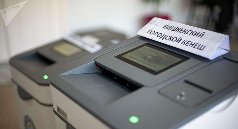 Электронная урна для голосования в Бишкеке