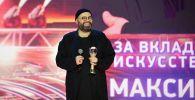 Композитор и продюсер Максим Фадеев. Архивное фото