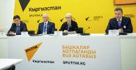 Российские наблюдатели на референдуме на брифинге в мультимедийном пресс-центре Sputnik Кыргызстан