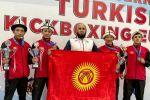 Кыргызстандык кикбоксчулар Түркияда өткөн мелдешинде