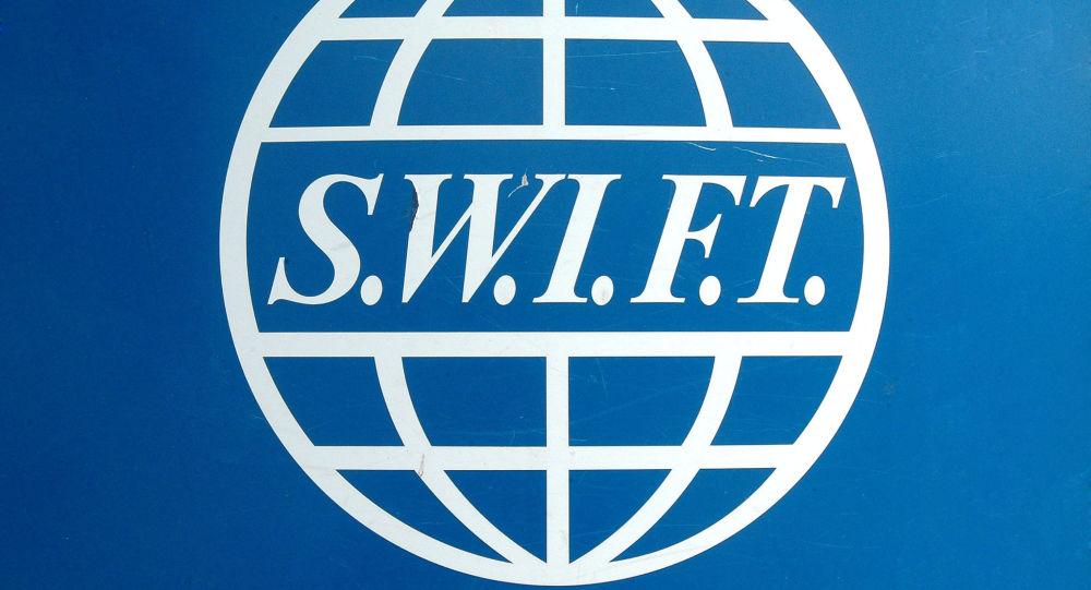 SWIFT cистемаcы. Архивдик сүрөт
