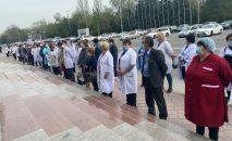 Митинг медицинских работников у Дома правительства в Бишкеке. 16 апреля 2021 года