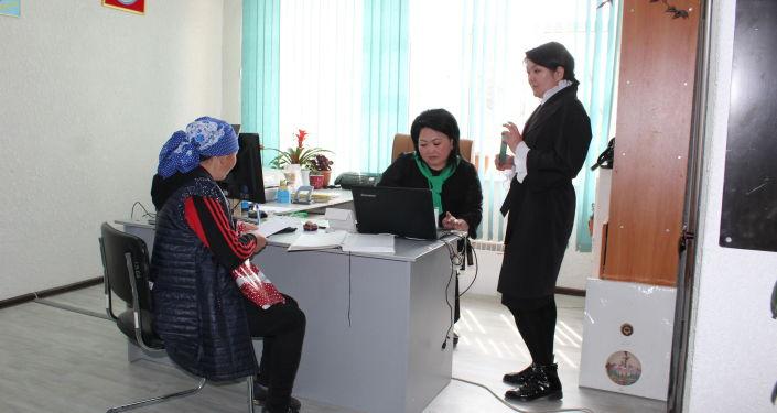 Новый центр обслуживания населения в формате open space в Ак-Сууйской районе. 16 апреля 2021 года