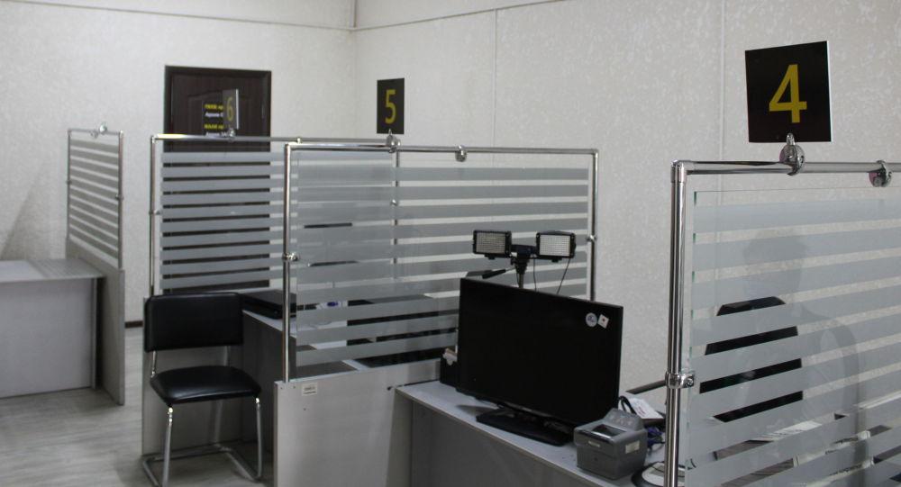 Новый центр обслуживания населения в формате open space в Ак-Сууйской районе