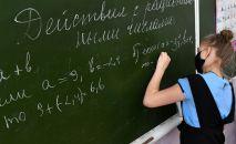 Ученица решает пример у доски в школе. Архивное фото