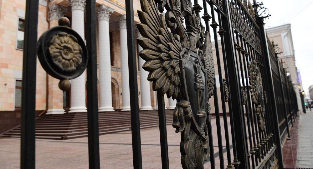 Генеральная прокуратура РФ в Москве. Архивное фото