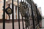 Россиядагы прокуратуранын тосмосу. Архивдик сүрөт