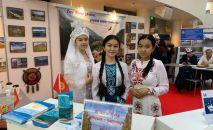 Кыргызстандык делегация Россиянын Екатеринбург шаарында өткөн Жай - 2021 деп аталган туристтик көргөзмөсүнө катышты