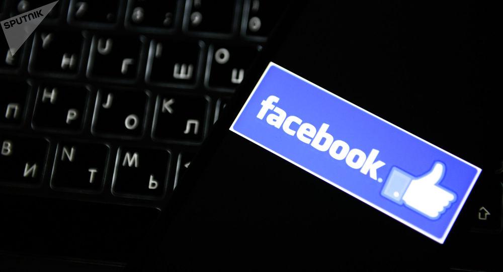 Иконка социальной сети Facebook.